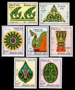 LAOS Scott 601-607 MNH** Art stamp set