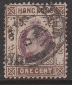 Hong Kong Sc#71 Used