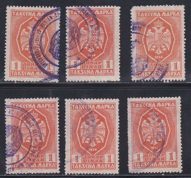 Foreign Revenue Stamps, Yugoslovia, Used lot of 6 the same