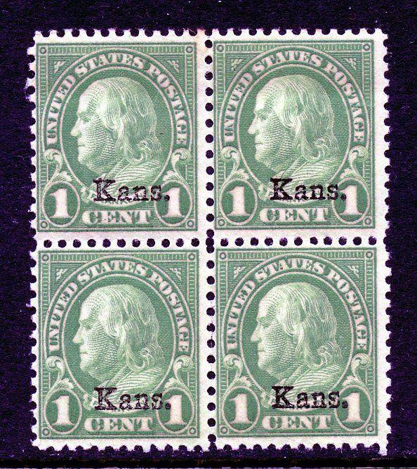 U.S. Scott 658 1-Cent Kansas Unused Block Picturing Benjamin Franklin
