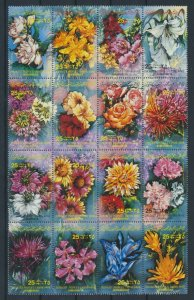 [I778] Lybia 1983 Flowers good set of stamps very fine MNH