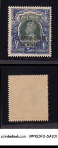 CHAMBA STATE - 1939 5r KGVI SG#070 SERVICE OVPT - 1V MNH