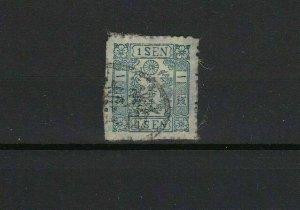 japan 1872  1 sen stamp ref r9728