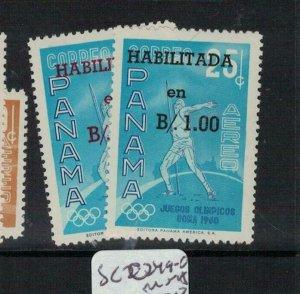 Panama SC C249-50 MNH (8ext)