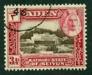 Aden (Kathiri-Seiyun) 1942 #7 U SCV (2018)=$3.50