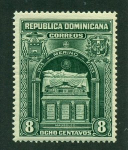 Dominican Republic 1933 #272 MH SCV (2020) = $1.75