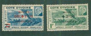 Ivory Coast B14A-B MH  BIN$ 1.60