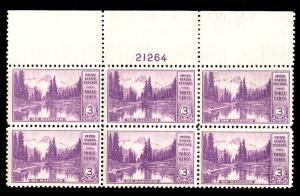 US  #742 PLATE BLOCK, LARGE TOP, VF/XF mint never hinged,   A SUPER PLATE!
