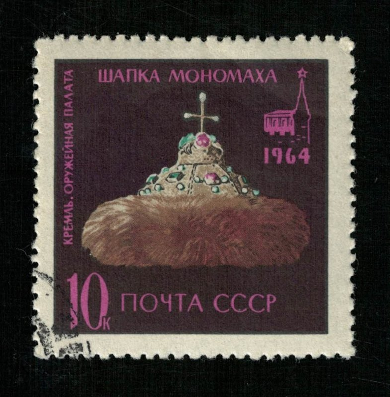 Monomakh hat, Armouries, Diamond Fund of the USSR (R-551)