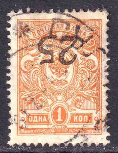 SOUTH RUSSIA 1a INVERTED OVERPRINT CDS VF $100 SCV