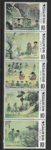 KOREA 785a   MINT HINGED, REMNANTS,   STRIP OF 5, BOAT RIDE