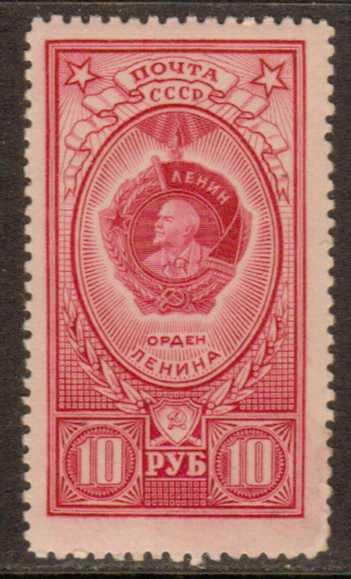 Russia   #1654  MLH  (1952)  c.v. $4.50