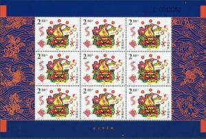 China Peoples Republic #3112a Dragon Boat Festival Sheet of 9 MNH