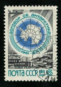 Antarctic Treaty, (3691-Т)