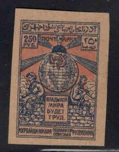 Azerbaijan Scott 23 Mint No Gum, MNG on Grayish paper