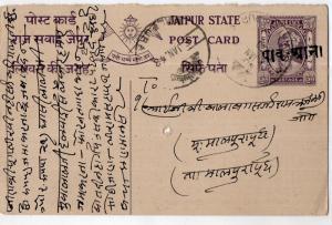 India Jaipur State used ¼A Maharajah pre-stamped postcard