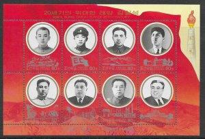 North Korea Sc 4185 Heros MNH