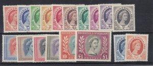 BC249) Rhodesia & Nyasaland 1954-56 QEII set to £1 + the ½d & 1d coils SG1-15