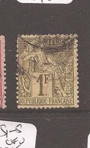 French Colonies SC59 VFU (1cbg)