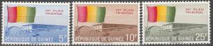 Guinea #220-2 MNH F-VF  (SU3488L)