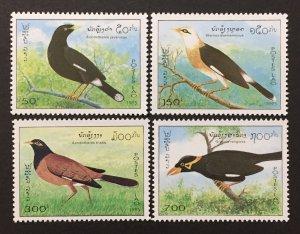 Laos 1995 #1213-6, Bird's, MNH.