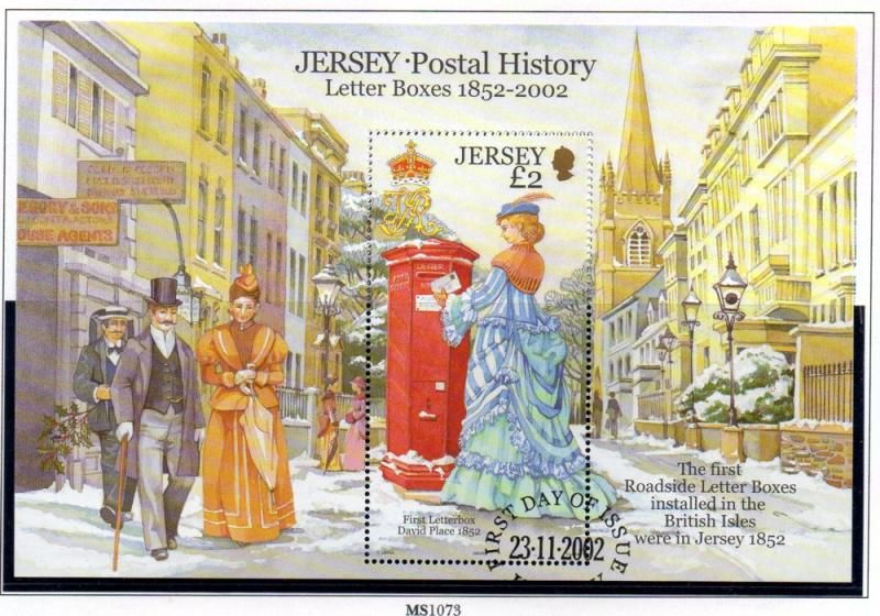 Jersey  Sc 1062 2002 £2 Letter Boxes stamp sheet used
