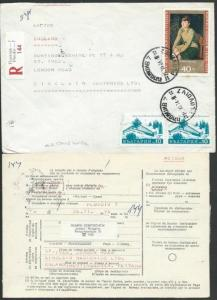 BULGARIA 1974 Registered AR cover to UK - with AR card................61341