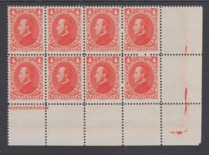 Honduras Sc 35 MNH. 1878 4r President Morazan, choice rt sheet corner block of 8