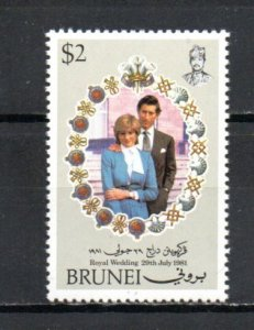 Brunei 270 MNH inverted watermark