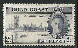 Gold Coast # 128a WW II Peace; perf. variety  (1)  Unused LH
