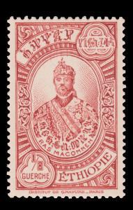 OLD STAMP FROM ETHIOPIA YEAR 1931. SCOTT # 232. UNUSED. ITEM 1