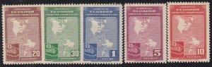 Ecuador - 1946 - SC 453-57 - H - complete set