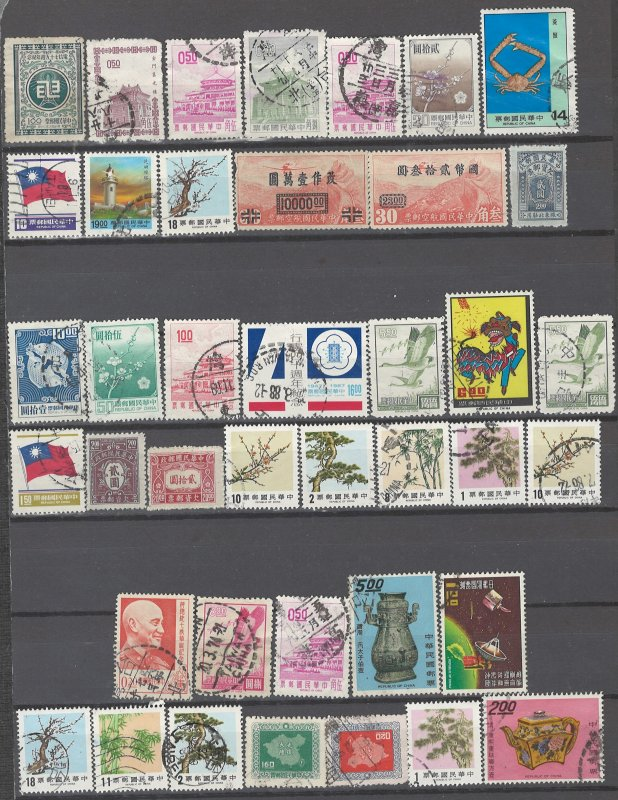 COLLECTION LOT # 2279 CHINA 40 STAMPS 1956+ CLEARANCE