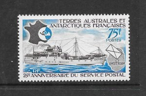 FRENCH SOUTHERN ANTARCTIC TERRITORIES #57  MAILSHIP  MNH