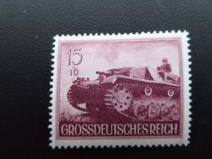 1944 Germany Gross Deutsches Reich Semi-Postal  Sc. B264