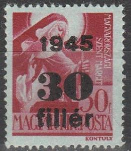 Hungary #662  F-VF Unused