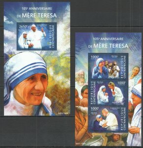 CA319 2015 CENTRAL AFRICA FAMOUS PEOPLE 105TH ANNIVERSARY MARIA TERESA KB+BL MNH