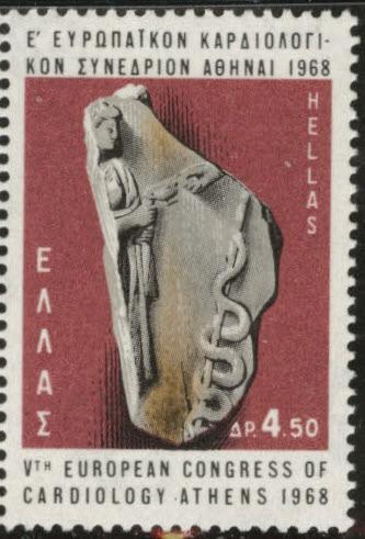 GREECE Scott 931 MNH** 1968  stamp CV $1.50