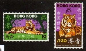 Hong Kong 294-195 Set Mint Never Hinged