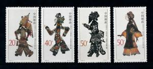 [79471] China 1995 Shadow Puppetry  MNH