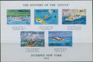 Samoa 1975 SG449 Interpex MS MNH