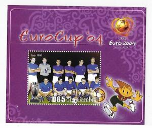 Gambia 2004 European Soccer Championships Portugal S/S MNH C3