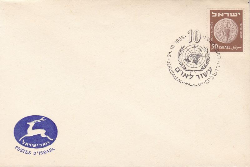Israel/United Nations 1951 Three Covers Issued for UN Events. Flags UNICEF