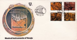 RSA,Venda,#53-55,1981,FDC,Size19cmX10.3cm,Up to 3 same size  in 1 letter