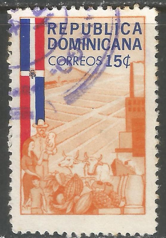 DOMINICAN REPUBLIC 569 VFU R392-3