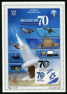 ISRAEL 2019 70th ANNIVERSARY OF BASE 108 SOUVENIR LEAF FD CANCELED