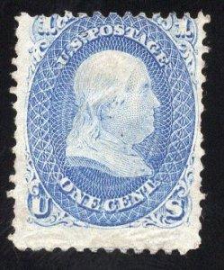 US Stamp Scott #63 Mint NO GUM SCV $100