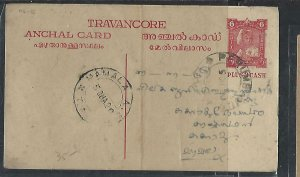 INDIA NAITVE STATE TRAVENCORE  (PP0711B) 1920  6CA    PSC USED