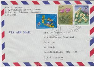 Japan 1986 Yokohama Cancels Airmail Flowers + Cartoon  Stamps Cover Ref 30654