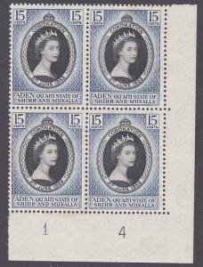 ADEN QU'AITI 1953 Coronation plate block of 4 MNH...........................3116